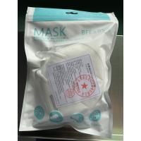 Quality EarLoop KN95 Face Mask for sale