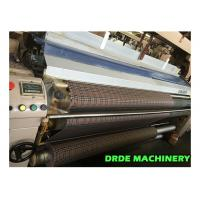 Quality Double Nozzle 4 Color Water Jet Loom Weaving Machine For Polyester Fabric Weaving for sale
