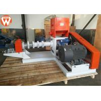 Quality 500-600KG / H Floating Fish Feed Extruder Machine With Feeding Power 1.1KW for sale