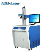 Quality 10600nm Wavelength Fiber Laser Marking Machine Handheld With High Rigidity for sale