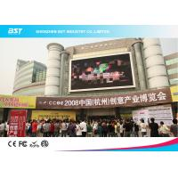 Quality Outdoor Advertising Front Service Led Display Billboard IP65 , 8mm Led Screen for sale