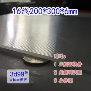 Quality OK3D Lenticular Lens Sheet 16lpi 6MM lenticular board for Injekt printing big size 3D LENTICULAR Billboard France for sale