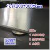 Buy cheap OK3D Lenticular Lens Sheet 16lpi 6MM lenticular board for Injekt printing big from wholesalers