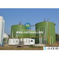 Quality UASB Reactor Wastewater Storage Tanks for Municipal SewageTreatment for sale