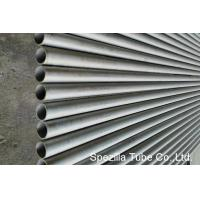 Quality ASTM B677 / B673 / B674 TP 904L Pipes Super Austenitic Stainless Steel Tubes for sale