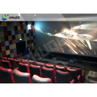 Quality Wind / Rain / Snow 4 Dimensional Movies 4-D Movie Theater With 4D Motion Ride for sale