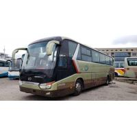 Quality Golden Dragon Used Coach Bus XM6129 With 51 Seats 2013 Year Max Speed 100km/H for sale