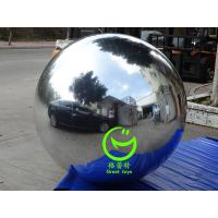 Quality 2016 hot sell  inflatable mirror ball for event with 24months warranty for sale
