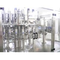 Quality Three in One Fruit Juice Filling Machine for Tea Drinks Beverage for sale
