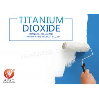 Buy Excellent Tint Reducing Chloride Process Titanium Dioxide / Rutile Grade Titanium Dioxide Power at wholesale prices