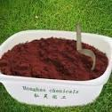 China Pure natural red yeast rice powder monascus pigment, red fermented rice powder for sausage products on sale