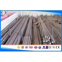 Quality EN355 Hot Rolled Steel Bar , Q + T / Black Or Peeled Alloy Steel Bar for sale