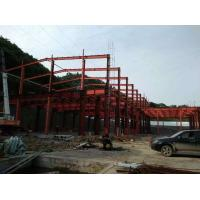 Quality Structural Steel Building Workshop , Waterproof Hot Dip Galvanized Fabricated Steel Buildings for sale
