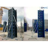 Buy 120 Adjustable Steel Column Formwork , Circular Formwork Systems C-SF120 at wholesale prices