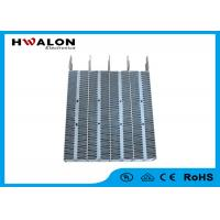 China PTC Ceramic Air Heater High Power 1000-3000 Watt 110v 220V Aluminum Welding Sink for sale