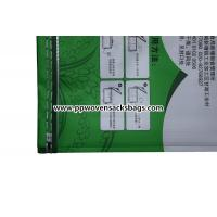 Buy Eco Friendly BOPP Laminated Bags / Bopp Woven Bags for Packing Rice at wholesale prices