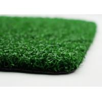 Quality Sports Gym Area 20mm Artificial Turf Synthetic Durable And Safety Fireproof for sale
