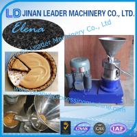 China 2.2kw 2800 r/min low temperature small type peanut butter grinder for refine butter on sale