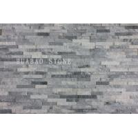 Quality White Quartzite Cultured Stone Panels Custom For Indoor Outdoor Garden Wall for sale