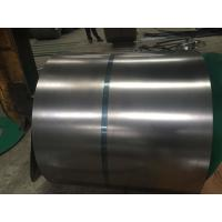 Quality JIS C2552, ASTM A677M, EN10106, GB/T2521,1250MM non oriented silicon Cold Rolled Steel Coils / Coil for sale