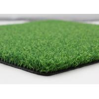 Buy Hockey Fields Real Looking Artificial Grass PE Fibrillated with Curled Yarn at wholesale prices
