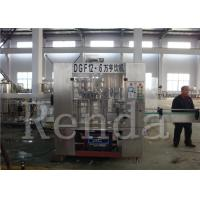 Quality Customized Bottle Filler Juice Filling Machine for Washing Filling Capping 3 in 1 10000BPH for sale