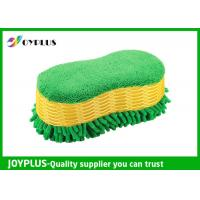 Quality Microfiber Chenille Sponge For Washing Car Special Shape 24X12.5X8CM for sale