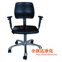 Quality China PU foam molding Antistatic ESD Chair with Armrest for sale