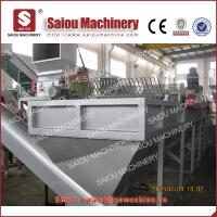 Quality 500kg PP PE washing line pe bottle washing recycling machine for sale
