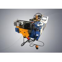 Quality Multi Axis Double Moulds Full Automatic Pipe Bender With Assistant Pushing Function for sale