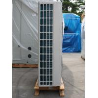 China Commercial 29.5kw Air Cooled Modular Chiller Heat Pump Outside Unit for sale