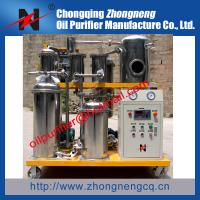 China ISO9001 Cooking oil regenerator, virgin coconut oil filter machine, VCO coconut oil purifier, remove impurity and water on sale
