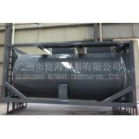 Quality 99.98% Anhydrous Hydrogen Fluoride / Hydrofluoric Acid Anhydrous for sale
