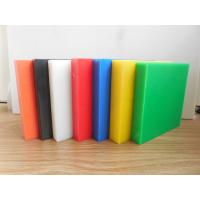 Buy cheap Eco friendly FDA standard hdpe polyethylene plastic sheet various color 3-25mm from wholesalers