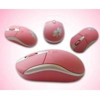 Full Color Optical Mouse