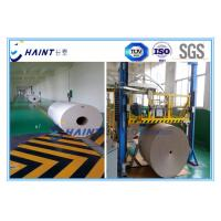Buy Custom Color Paper Roll Handling Systems Strapping System High Performance at wholesale prices