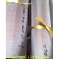 Buy cheap China supplier 304 & 316 Stainless Steel Dutch Wire Mesh for Filter from wholesalers