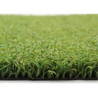 Quality 15mm Golf Artificial Turf PP Curled Yarn Bicolor Backyard Artificial Putting Green for sale