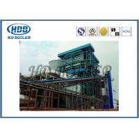 Quality Circulating Fluidized Bed CFB Boiler , Industrial Power Station High Efficiency Boilers for sale