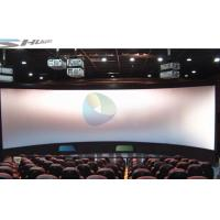 Quality Snow bubble rain 8D cinema theatre from Guangzhou China XD Theatres for sale