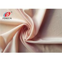 Quality Soft Breathable Polyester Spandex Fabric For Underwear / Bikini Anti Microbial for sale