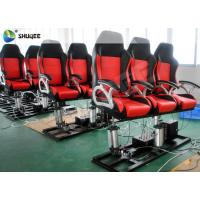 Quality Most Attractive 4D Cinema Equipment With Red Comfortable Chair for sale