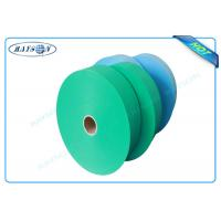 Quality Advance Crafts PP Spunbond Non Woven Fabric with Customized Color , Anti Bacteria for sale