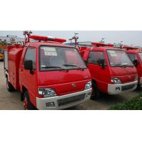 Quality FOTON 1,500L mini 1,500L fire truck for sale