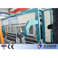Quality Full Automatic Used Paper Recycling Egg Tray Machine 6000pcs / h Capacity for sale