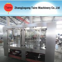 Buy cheap filling machine from wholesalers