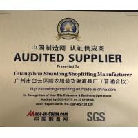 GUANGZHOU SHUNLONG SHOPFITTING FACTORY Certifications