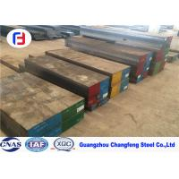 China Forged Special High Speed Tool Steel Machined Surface 1.3243 / M35 Flat Bar on sale