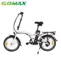 China Low price Brushless 24V-36V 250w motor battery folding electric bike for electric bicycle on sale