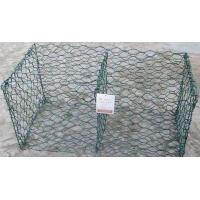 Buy 2x1x1 Flat Wire Mesh Galvanized Wire Gabion Baskets For Water Protecting Application at wholesale prices